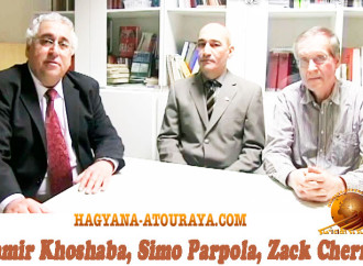 Samir Khoshaba, Simo Parpola, Zack Cherry.