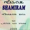 """""""Tkhara d'avar"""" – Shamiram Pourian."""