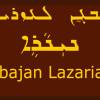 """Babajan Lazarian – """"Ninaare""""."""