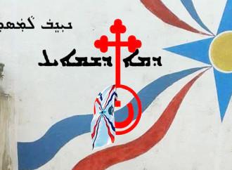 """Assyrian martyr's poem """"Blood of Shem'eel"""" by Nineb Lamassu."""