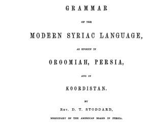 Grammar of the modern syriac language.