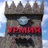 "Gallery Festival ""Khubba"" – 2017, Urmia, Russia."