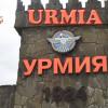 Assyrian 6769 New Year in Urmia, Russia!  ܫܲܢ݉ܬܵܐ ܐܵܬܘܿܪܵܝܬܵܐ ܚܲܕܬܵܐ ܒܪܝܼܟ݂ܬܵܐ