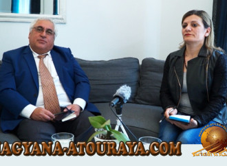 Interview with Miss. Georgina Abraham.