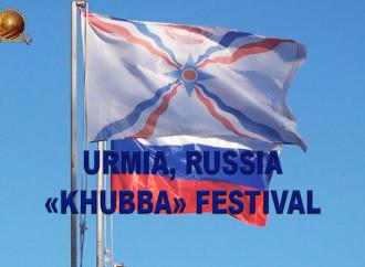 "Festival ""Khubba – 2018"" – Urmia, Russia. Part 1."