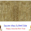 Assyrian New Year 6769.