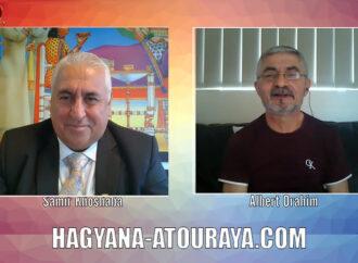 Интервью с ассирийским поэтом Альбертом Авраамом.