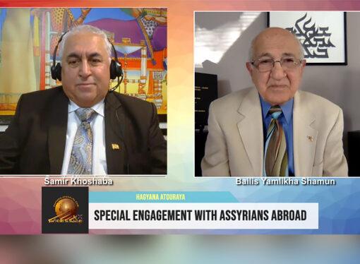 interview with the Rabi Bailis Yamlikha Shamun.