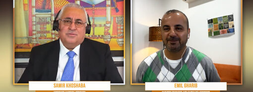 Special interview with Mr. Emil Gharib.