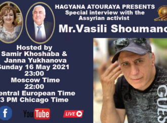 Special interview with the Assyrian activist Vasili Shoumanov.