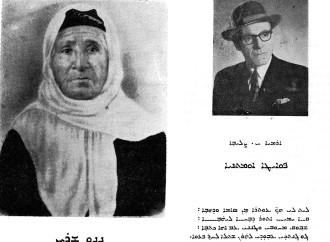 Iramya Yukhanna Sliva Mushava, Urmia.