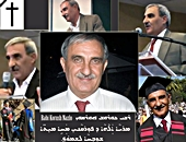 Rabi Kourosh Hormoz Nazlou.