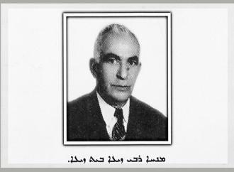 Rabi Zaya Bet Zaya.