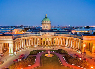 Cathedral of the Resurrection of Christ & Kazankathedraal.
