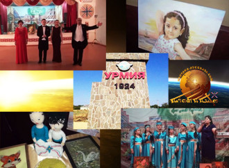 Festival mardutaneta d'Atouraye, Urmia (Russia).