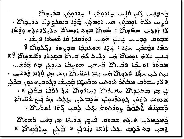 Baba-Bet-Lachin-1-1