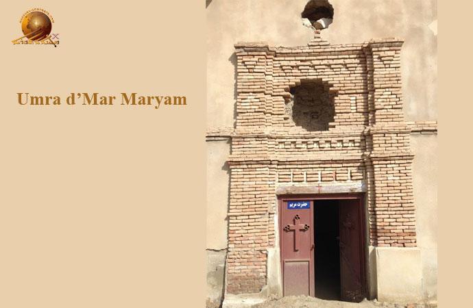 UMRA D'MAR MARYAM GU CHAMAKEYE