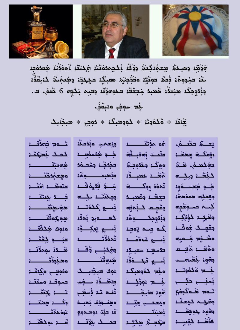 Rabi Samir Kamel-1