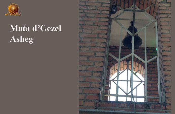 Mata d'Gezel Asheg