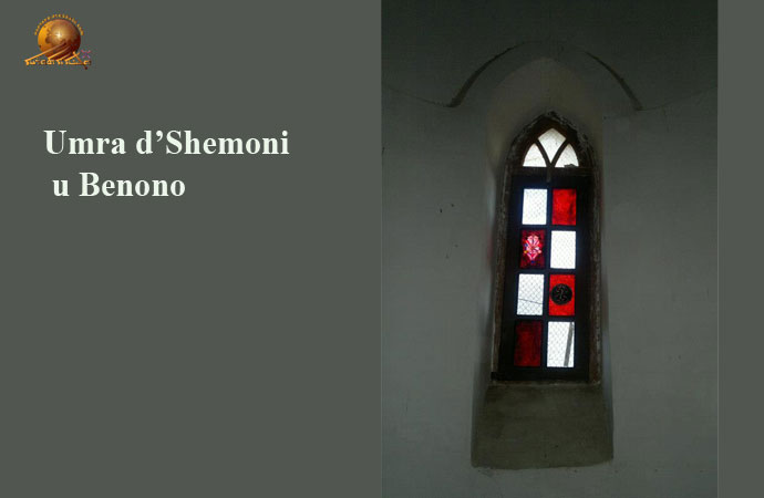 Umra d'Shemoni u Benono