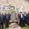 """Фотоальбом """"День памяти жертв геноцида в Ереване""""."""