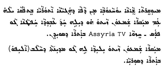 Shamoun Zaito1