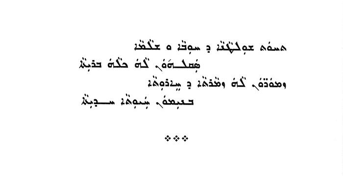 нисан-33