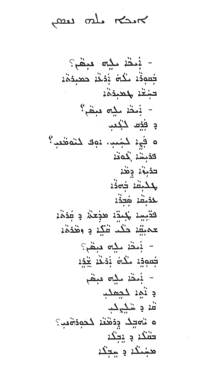 iqele nisan-1