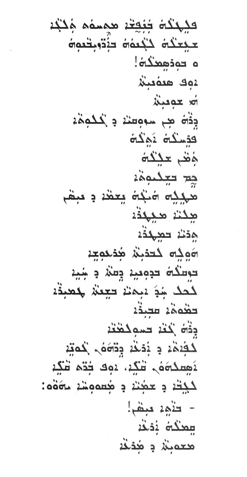 shamiram-3