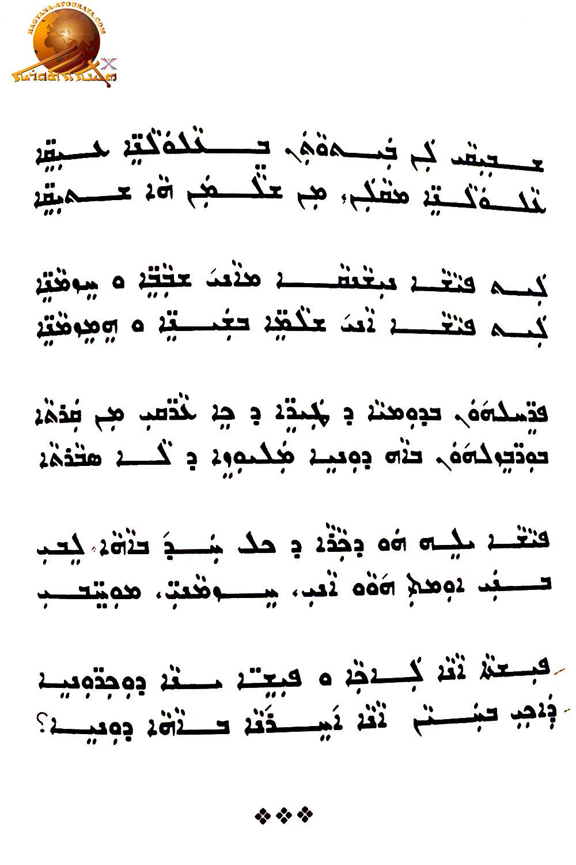 tkhara-d'avar-2