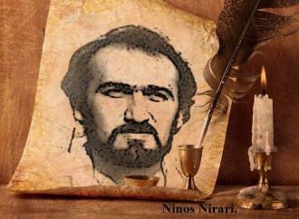 Ninos Nirari – Mshokhta D' Khayooty.
