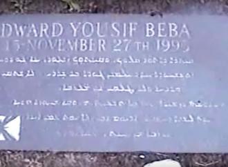 Памяти ассирийского певца Кинг Биба.