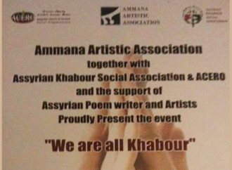 "Assyrian drama ""We are all Khabour""."