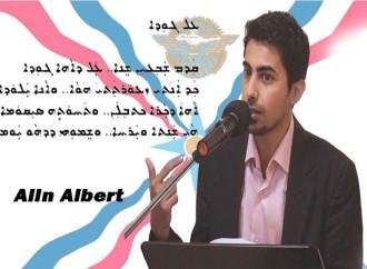 """""""A'al goda"""" – ALin Albert."""