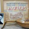 In memory of assyrian composer Leonid Edigarov. Part-4.