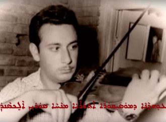 ̣In the memory of the late Assyrian musician Suren Alexander.