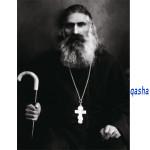 qasha-Giwargis
