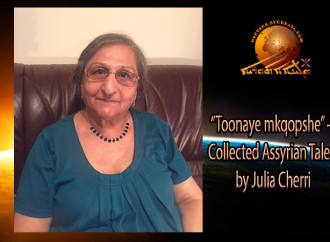 """Toonaye Mqopshe"" – Julia Cherri. Part- 11."