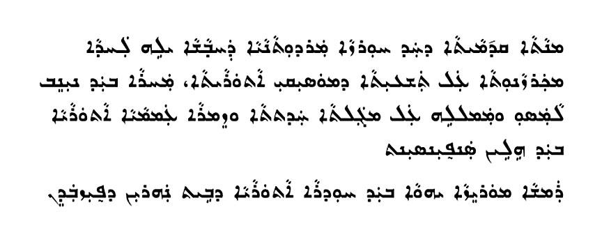 assyrian-cultural-event-1