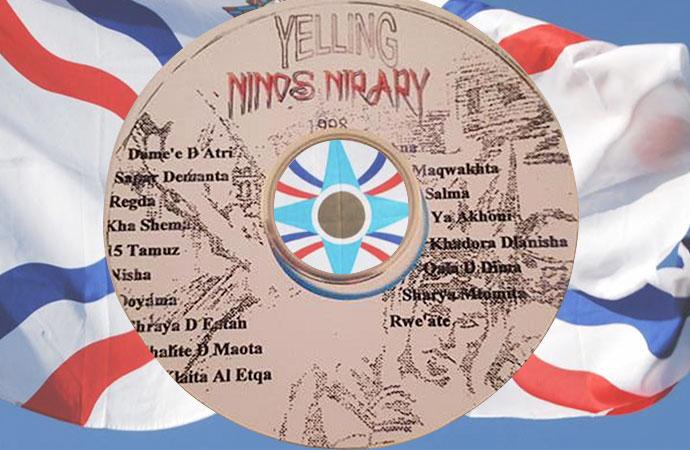 Yelling ( Maqwakhta ) – Ninos Nirari.
