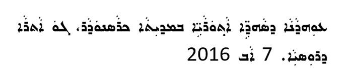 youma-d'sahde-00