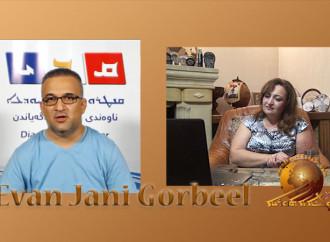 Evan Jani Gorbeel, Iraq.