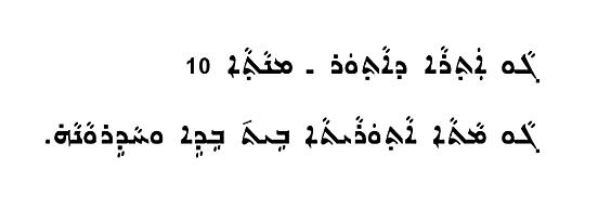 assyrian-village-bebede-o