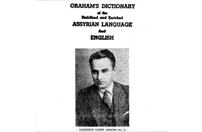 Assyrian – English dictionary.