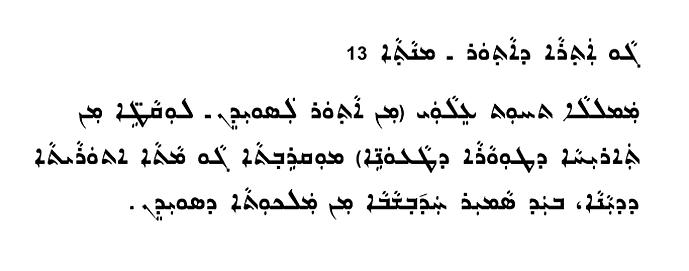 samir-iraq