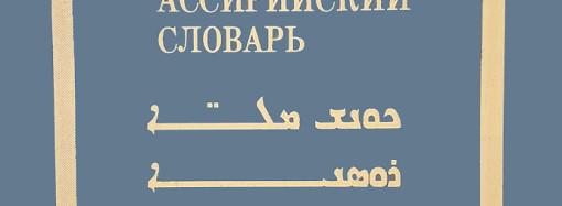 shumanov