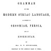 Grammar of the modern syriac language.