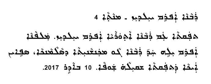 efrem-4