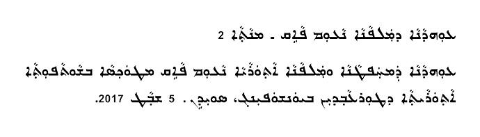 naum-faiq-02