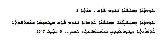 naum-faiq-03